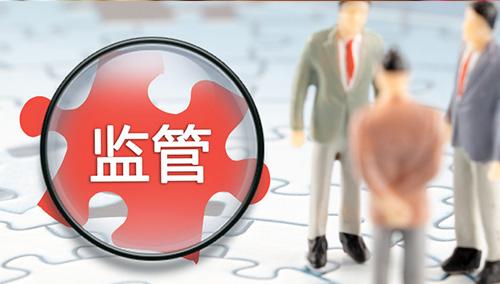 私募投资基金备案须知(2019年12月)